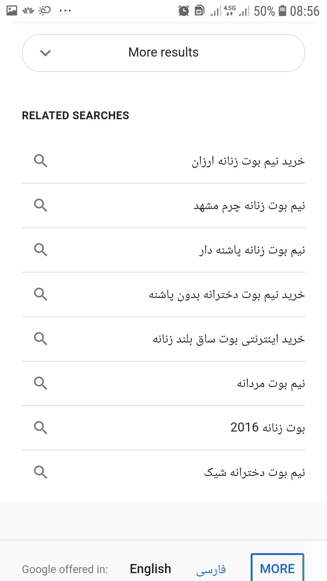جستجوی کلید واژه ها 5